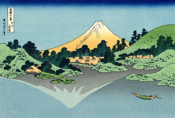 738_the_fuji_reflects_in_lake_kawaguchi_seen_from_the_misaka_pass_in_the_kai_province